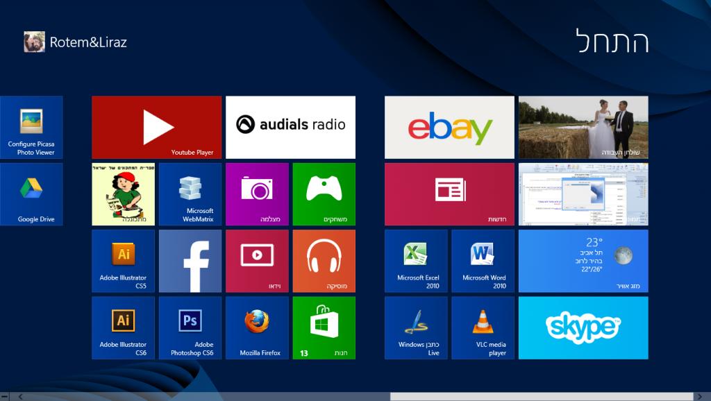 ממשק האריחים החדש של Windows 8